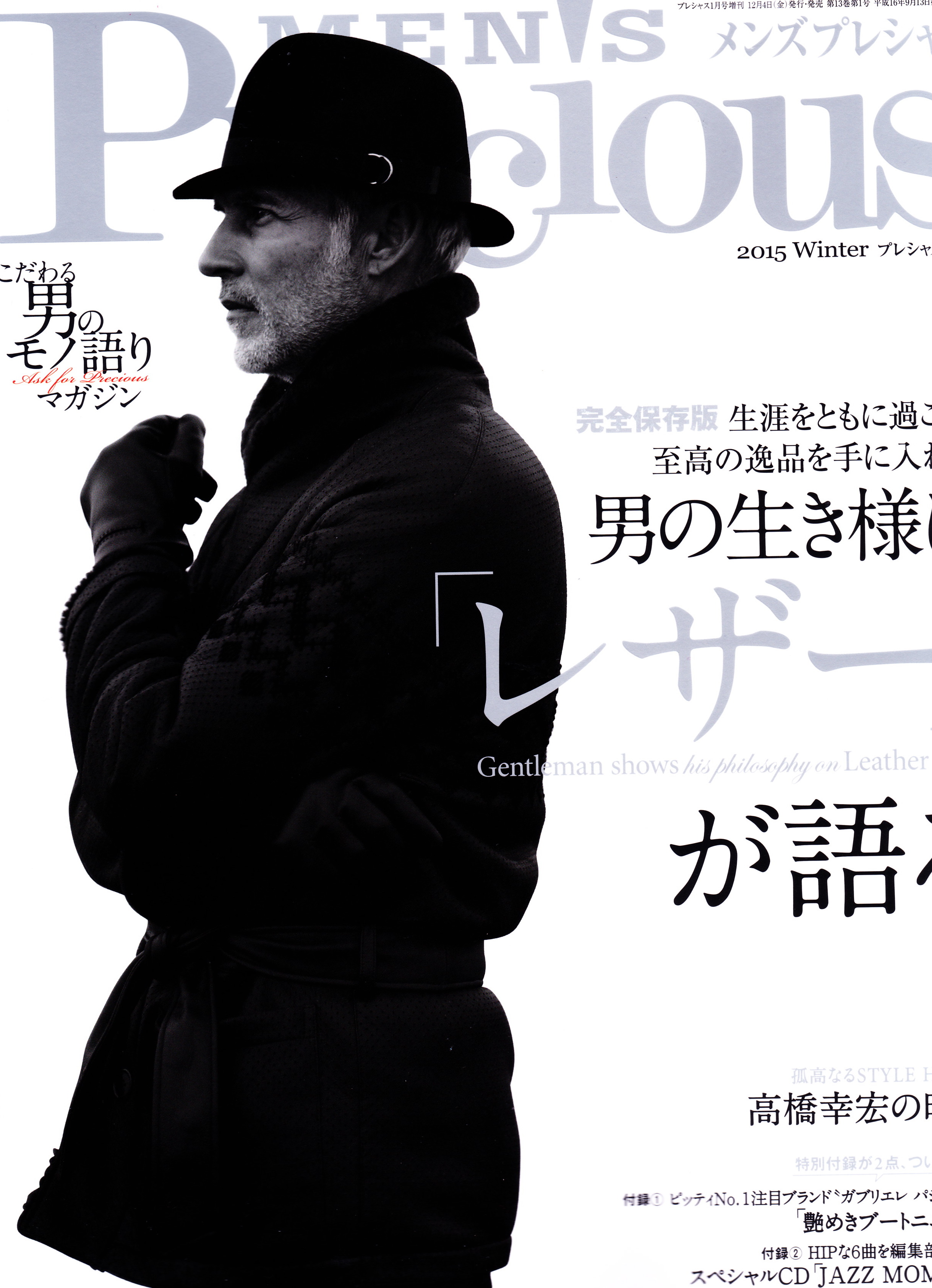 Mens Precious Winter 2015