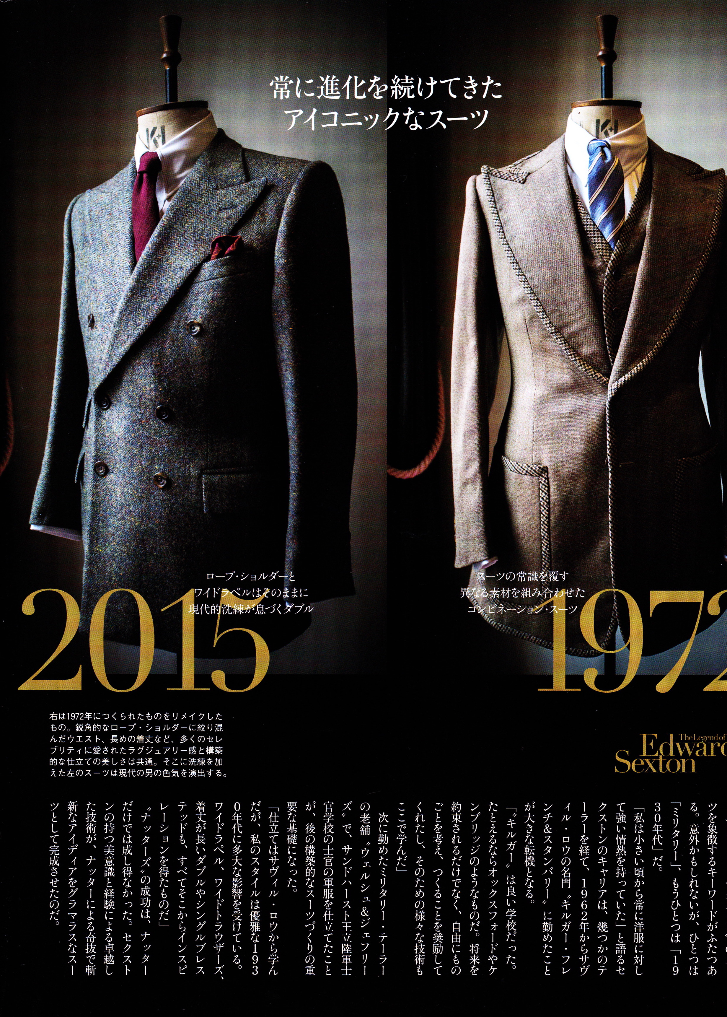 Mens Precious Japan Edward Sexton 6